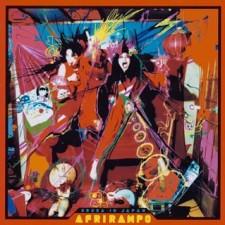 """Afrirampo """"Urusa in Japan"""" (Ki/oon Records) - 2005"""